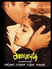Ver Pelicula Alaipayuthey Online
