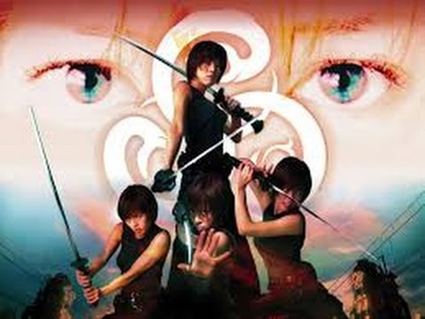 The Princess Blade -film complet en francais